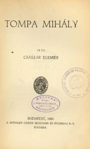 a19171 0003